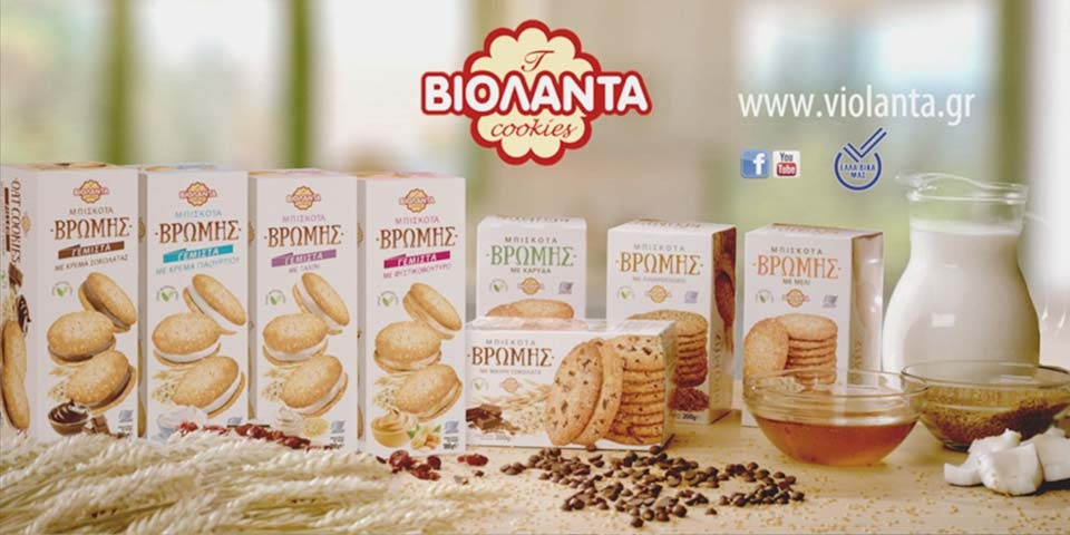 Violanta Cookies
