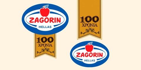 zagorin_100logo