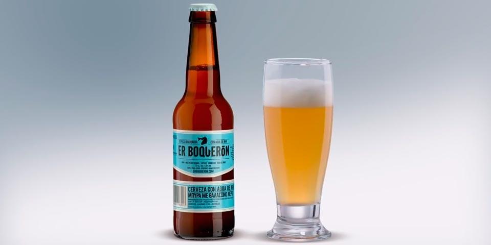 Er Boqueron Beer