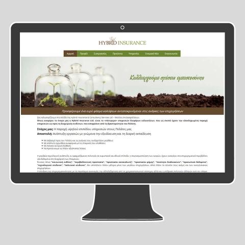 hybrid_site